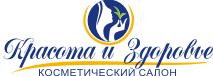 Услуги косметолога в Иркутске